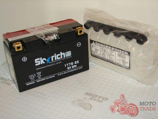 Аккумулятор SKYRICH YT7B-BS 12V 6Ah 120cca.