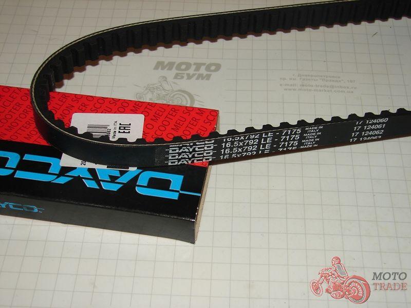 ремень вариатора 792-17.5 Yamaha Jog, DAYCO 7175