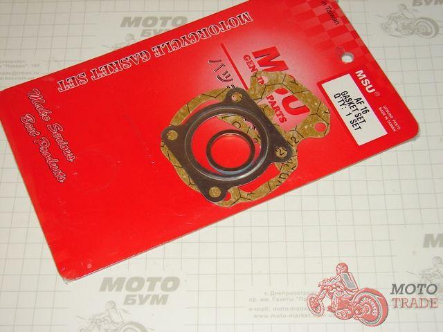 Прокладки цилиндра Honda Tact AF16 MSU