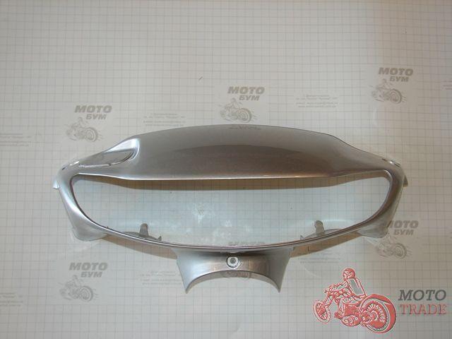 Пластик фары, голова Honda Dio AF34 (серебристый металлик)