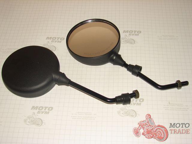 зеркала BAJAJ RS55 D-10mm.