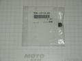 сальник клапана Yamaha Majesty 400 33M-12119-00
