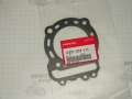 прокладка головки цилиндра Honda Forza MF08 12251-KVS-J11