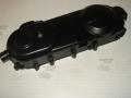 Крышка вариатора 4Т скутер 50-80 куб.см. L-430mm.