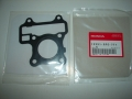 Прокладка головки цилиндра Honda Dio AF68 12251-GFC-771