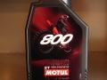 масло Motul 800 2T