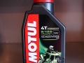 масло Motul 5100 15W50