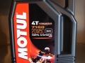 масло Motul 7100 20W50