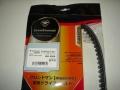 ремень вариатора Suzuki Address V110 MASSIMO VBJ-305S