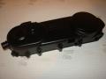 Крышка вариатора 4Т скутер 50-80 куб.см. L-460mm.